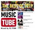 DJ PINK / MUSIC TUBE THE BEST OF 2019
