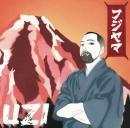UZI / フジヤマ
