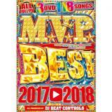 DJ Beat Controls / M.V.P. Best 2017~2018 (3DVD)