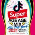 AV8 ALL DJ'S / SUPER AGE AGE MIX #ALL TIME BEST 2021 OFFICIAL MIXCD (2CD)