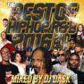 DJ DASK / THE BEST OF HIP HOP AND R&B 2016 2nd Half