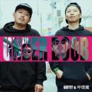 GOTIT & 呼煙魔 / UNDER BOOB