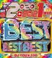 DJ You★330 / 2020~2021 Best Best Best (2CD)