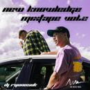 DJ RyuNosuK / New Knowledge mixtape vol.2