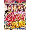 I-SQUARE / DIVA BEST OF BEST SEXY 2018 (3DVD)