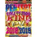 DJ DIGGY / PERFECT COLLECTION KING OF PV 2018~2019 (3DVD)