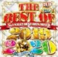 DJ SONIC / THE BEST OF 2019-2020 (2CD)