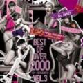 DJ AKEEY / BEST OF OVER 2000 VOL.3 (00~09 R&B HITS)