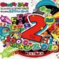 DJ Mike-Masa / Groovy Dish - 2000-2010 R&B Hits - Vol.2