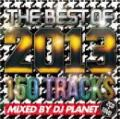 DJ PLANET / THE BEST OF 2013 (2CD+DVD)