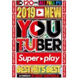 DJ Beat Controls / 2019 New You Tuber Super Play Best Hits Best (3DVD)
