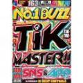 DJ Beat Controls / No.1 Buzz Tik Master!! 2019~2020 (4DVD)