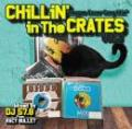 DJ 57.8 from Racy Bullet / Chillin' In The Crates Vol.3 (Reggae Cover Song Mix)