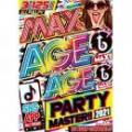 DJ Beat Controls / Age Age Party Master 2021 (3DVD)