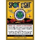【予約】 V.A / SPOTLIGHT 2019 DVD (1/29)