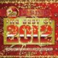 DJ SONIC / THE BEST OF 2012 (2CD)