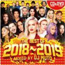 DJ MUTO / THE BEST OF 2018-2019 (CD+DVD)