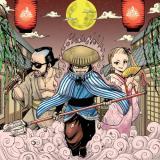HISANOVA / SUPER NOVA feat. BUDDHA MAFIA - OMOTENASHI feat. YOU THE ROCK★ [7inch]