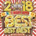 DJ You★330 / 2018 Best Best Best (2CD)