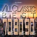 DJ RING / All Classics Best -70'S,80'S,90'S - (2CD)