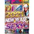 I-SQUARE / DIVA 2021 -NEW YEAR SEXY HITs- (3DVD)