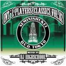 DJ HIGHSCHOOL / INT'L PLAYERS CLASSICS VOL.02