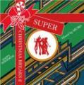 MURO / SUPER CHRISTMAS BREAKS 2