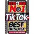 DJ Beat Controls / No.1 Tik Toker Best Hits Best