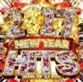 DJ S.U.B / 2017 NEW YEAR HITS