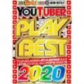DJ★Sparks / New Hits!! Youtube Play Best 2020 (3DVD)