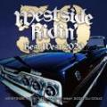 DJ COUZ / Westside Ridin' Vol.50 -Best West 2020-