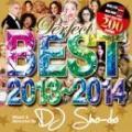 DJ Sho-do / Perfect Best 2013~2014 -200 Party Mega Mix- (CD+DVD)