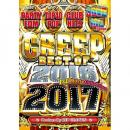 RIP CLOWN / CREEP BEST OF 2016-2017 (3DVD)