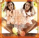 DJ YOU-RI@ / KIRA☆KIRA -PARTY BEAT COLLECTION- VOL.5