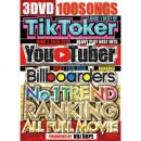 V.A / NO.1 TREND RANKING (3DVD)