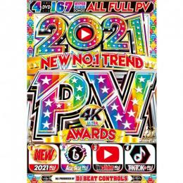 DJ Beat Controls / 2021 New No.1 Trend PV Awards (4DVD)