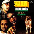 刃頭 / Sword Heads feat.Jeru The Damaja+Nipps - 野良犬 feat.ILL-BOSSTINO [7inch]