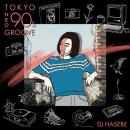 V.A / Manhattan Records presents® Tokyo Neo 90s Groove mixed by DJ HASEBE