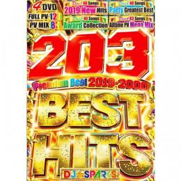 DJ★Sparks / BEST HITS 203 SONGS 2019 - 2000 (4DVD)