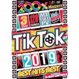 DJ Beat Controls / Tik Toker 2019 Best Hits Best (3DVD)