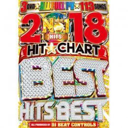 DJ Beat Controls / 2018 No.1 Best Hits Best (3DVD)