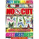 VDJ DOPE / NO CUT MAX LONG FULL MOVIE BEST BEST BEST (2DVD)