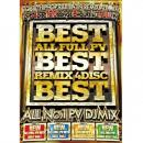 V.A / BEST BEST BEST -ALL FULL PV & REMIX 4DISC- (4DVD)