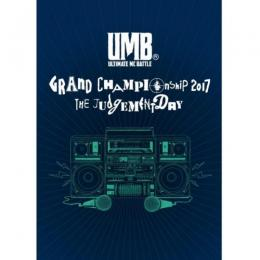 ULTIMATE MC BATTLE GRAND CHAMPION SHIP 2017 (UMB 2017) (2DVD)