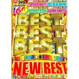 the CR3ATORS / BEST BEST BEST 2019 NEW (4DVD)