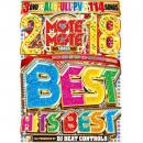 DJ Beat Controls / 2018 Mote☆Mote Songs Best Hits Best (3DVD)