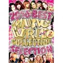 V.A / MUSIC GIRLS COLLECTION Vol,2 -2016 BEST CELECTION-