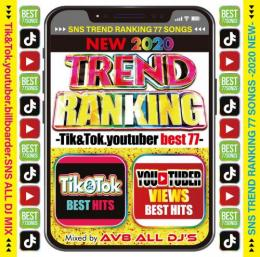 AV8 ALL DJ'S / NEW 2020 TREND RANKING -Tik&Tok. youtuber best 77-