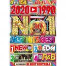 DJ Beat Controls / 2020~1990 No.1 Best Hits Best (4DVD)