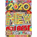 DJ Beat Controls / 2020 New No.1 Best (4DVD)